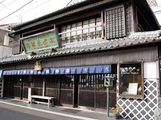 松井眞珠店