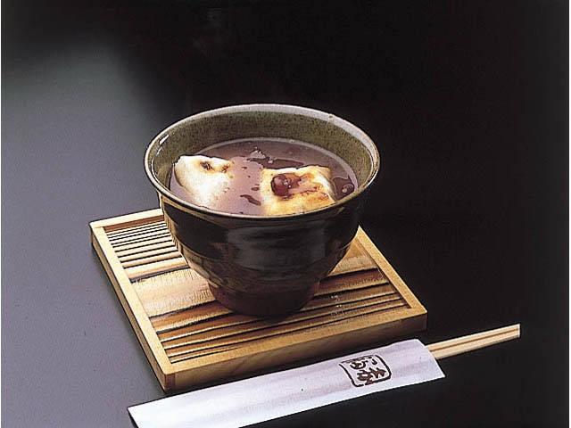 団五郎茶屋