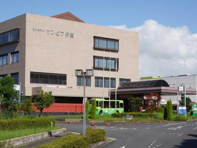 ヒルホテル サンピア伊賀(日帰り入浴)