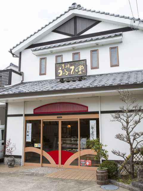 うぶた堂 中の茶屋店