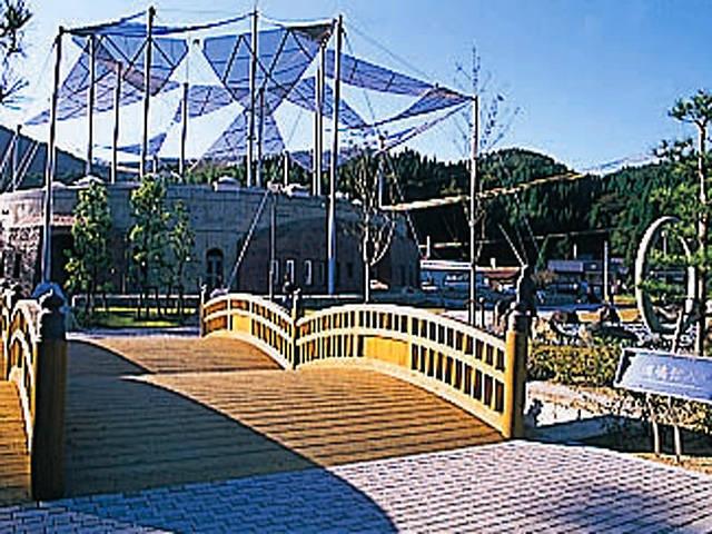 水の江里 浦嶋公園