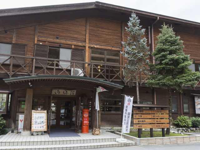 美山町自然文化村 河鹿荘