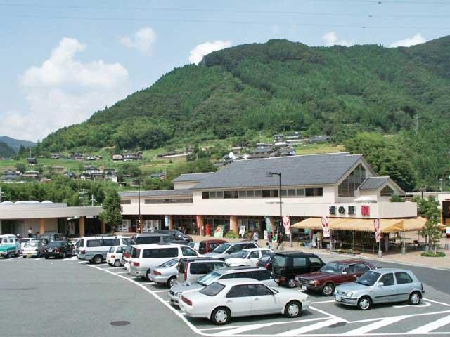 道の駅 和