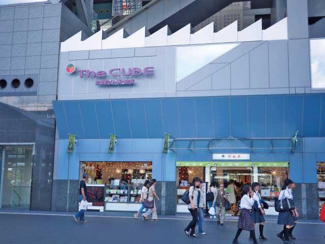 京都駅ビル専門店街ザ・キューブ