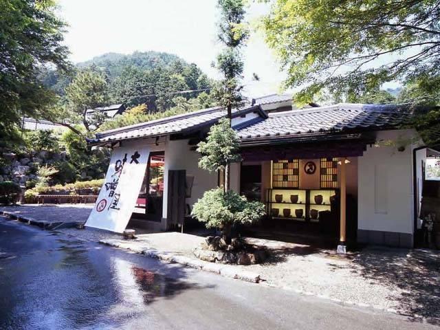 京都大原の味噌屋さん 味噌庵