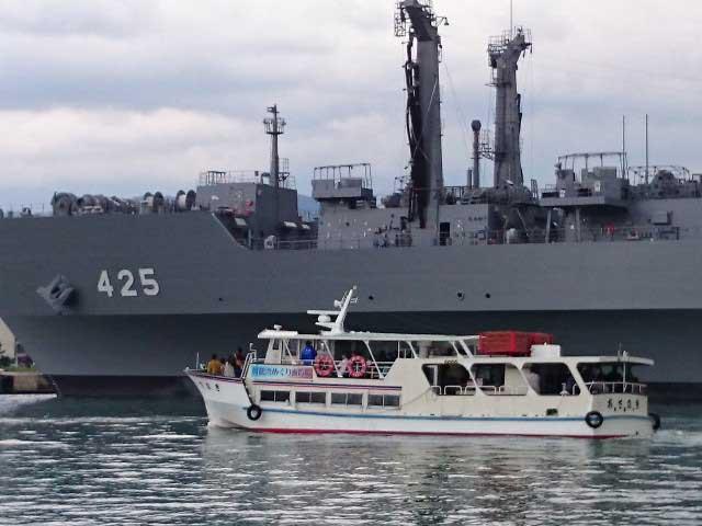 海軍&引揚ゆかりの港めぐり遊覧船