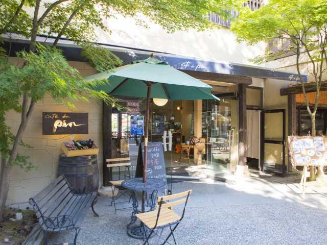 Cafe Du Pin 千歳