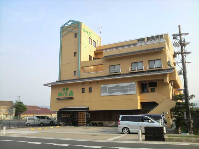 旅館 松風荘