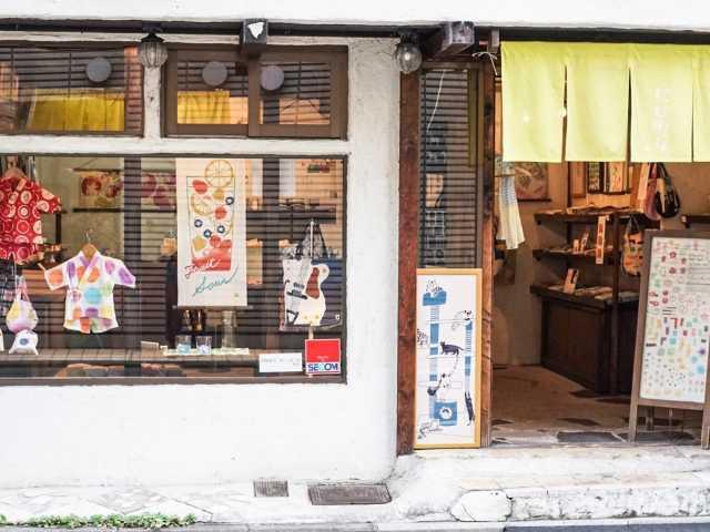 にじゆら京都三条店