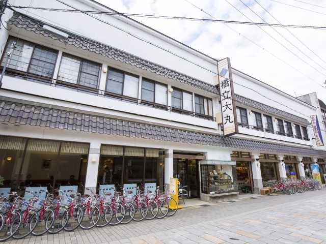 橋立大丸 本店