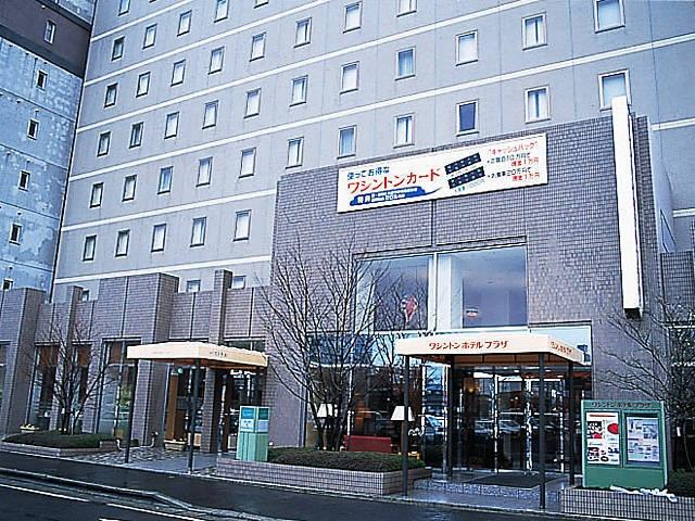 佐賀ワシントンホテルプラザ