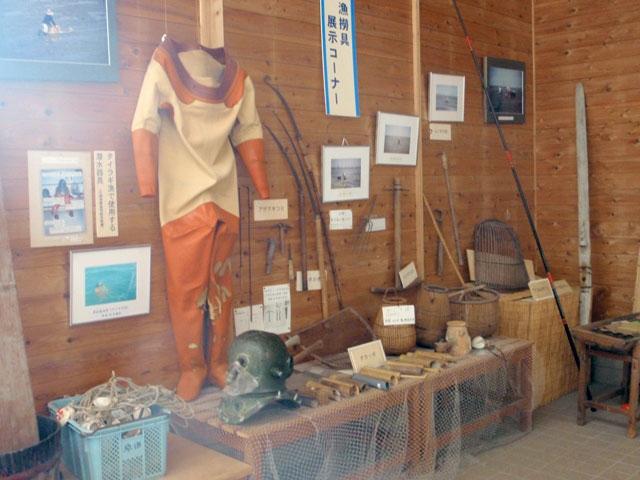 佐賀県有明水産振興センター