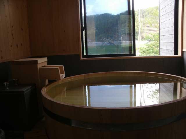 三瀬温泉 やまびこの湯