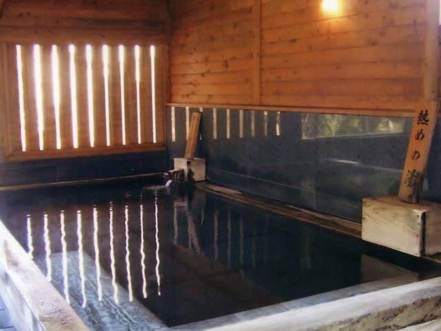 平谷温泉 山吹の湯