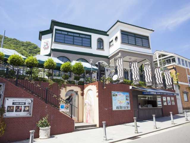 神戸トリックアート 不思議な領事館