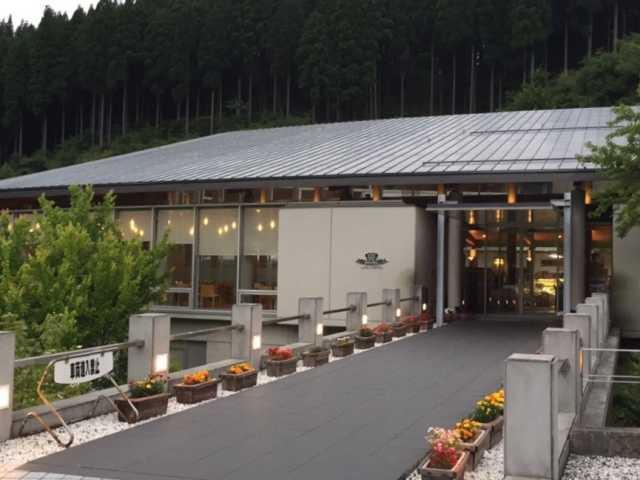 フォレストステーション波賀 東山温泉メイプルプラザ(日帰り入浴)
