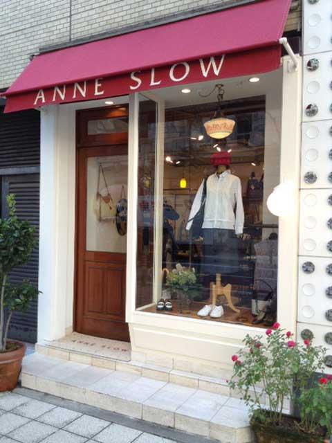 ANNE SLOW