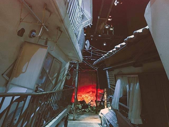 阪神・淡路大震災記念 人と防災未来センター
