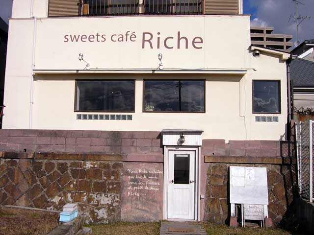 sweets cafe Riche