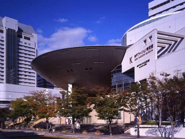 神戸ゆかりの美術館