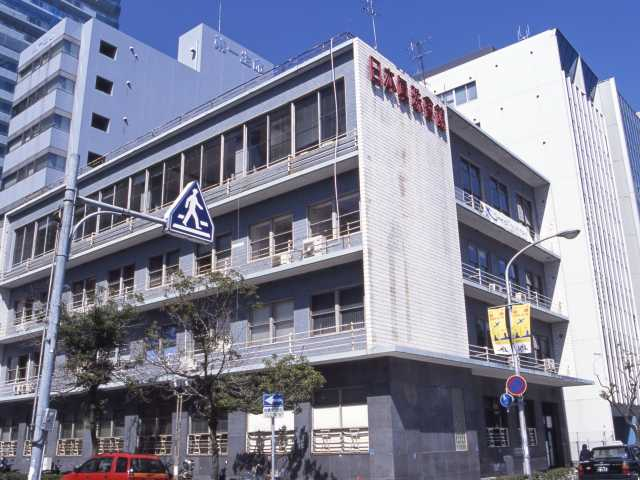 日本真珠会館