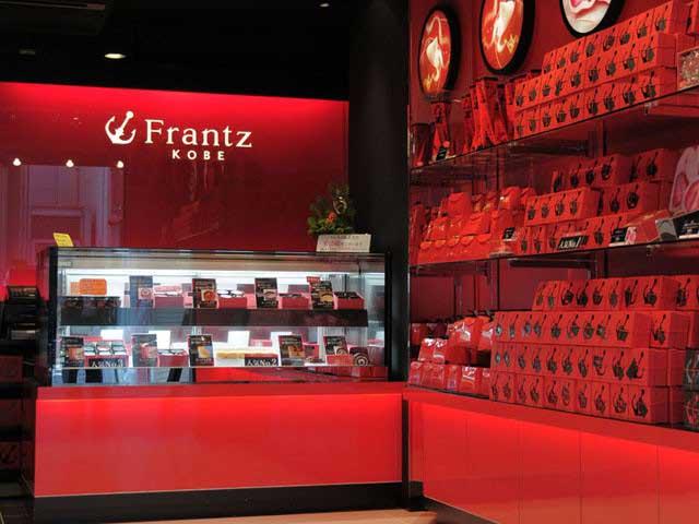 神戸フランツ南京町店