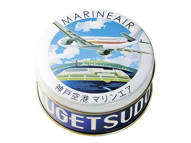 MARINEAIR MART 1