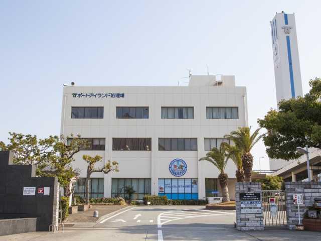 神戸市 ポートアイランド処理場(見学)