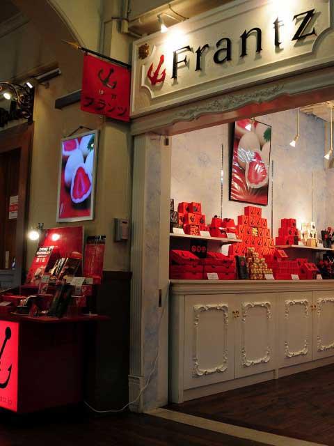 神戸フランツ 北野店