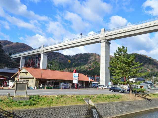 道の駅 あまるべ