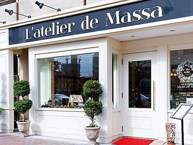 L'atelier de Massa