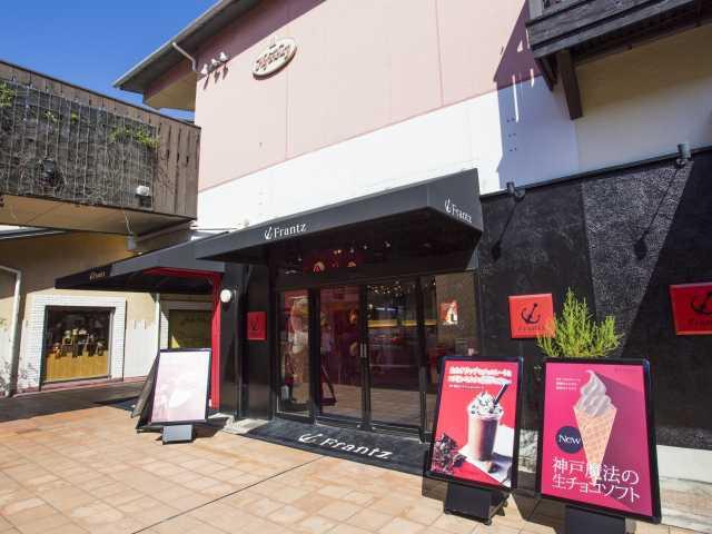 神戸フランツ カフェ umieモザイク店