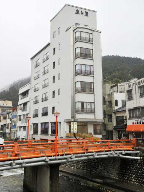 湯村温泉 魚と屋