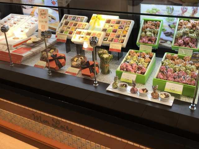 チョコレートハウス モンロワール 新神戸駅店