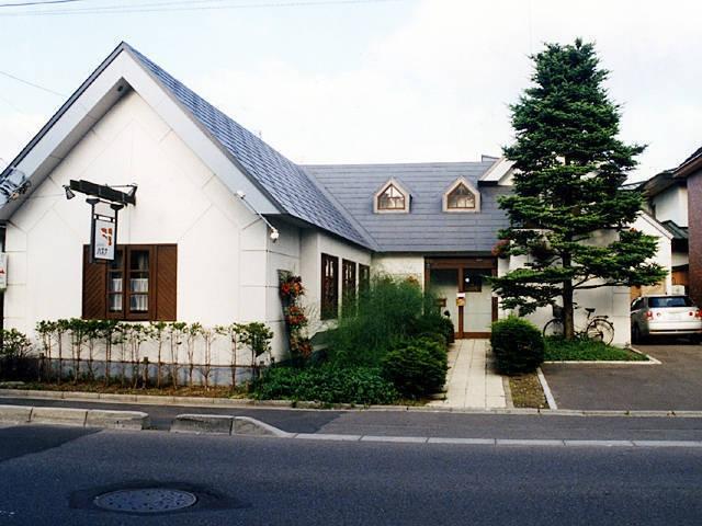 Restaurante VASCU