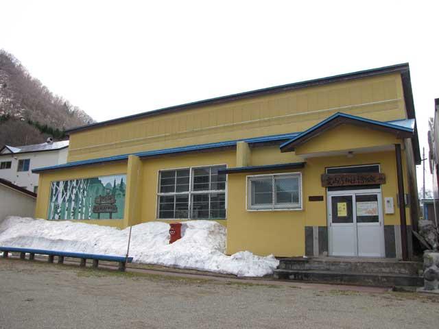 定山溪郷土博物館