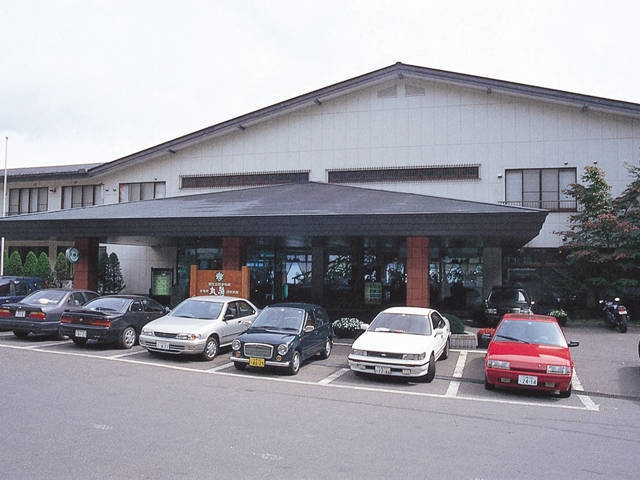 丸駒温泉旅館(日帰り入浴)