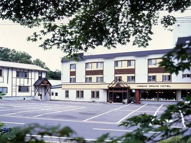 ニセコグランドホテル(日帰り入浴)