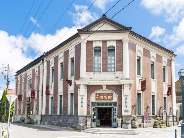 旧百十三銀行小樽支店(小樽浪漫館)