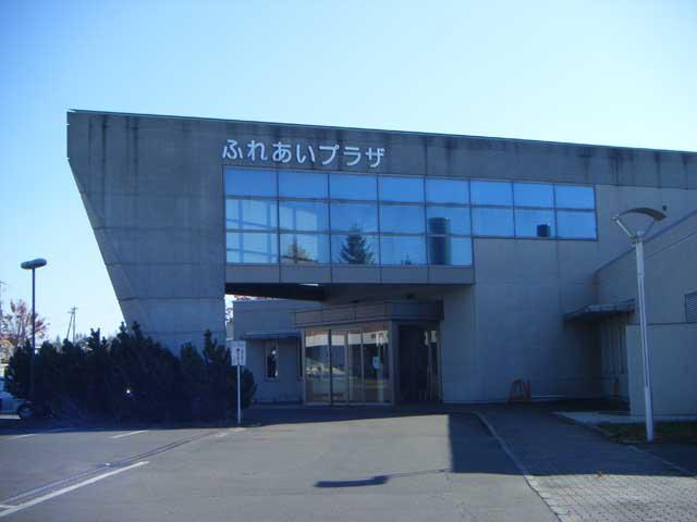 上士幌町健康増進センター