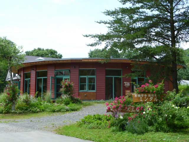 共働学舎新得農場