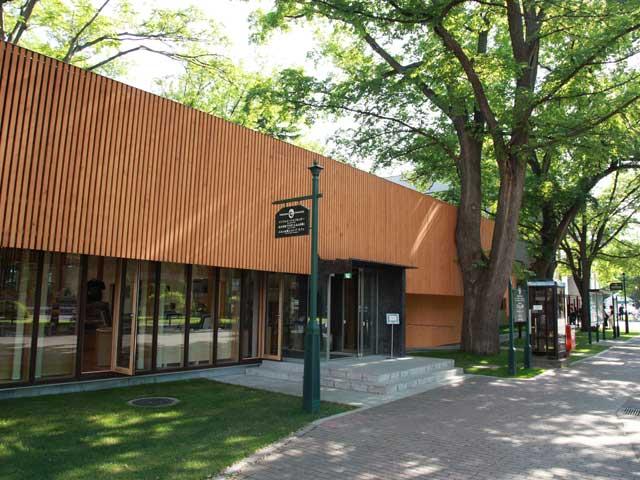 インフォメーションセンター「エルムの森」