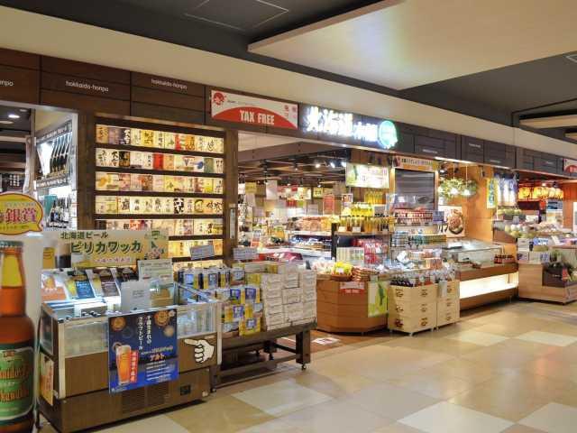 北海道本舗 総合土産店