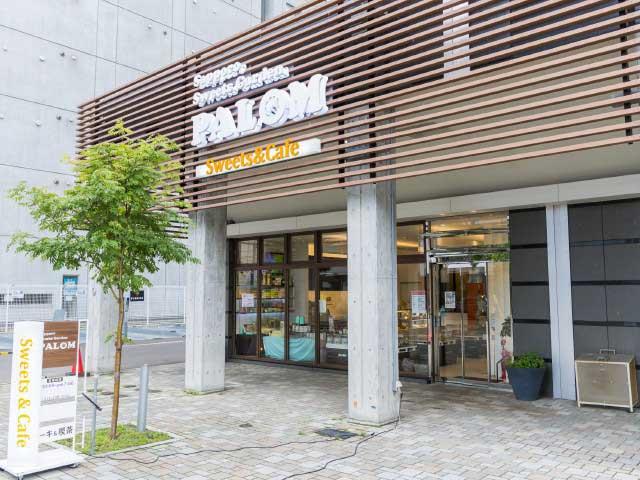 Sapporo Sweets Garden PALOM