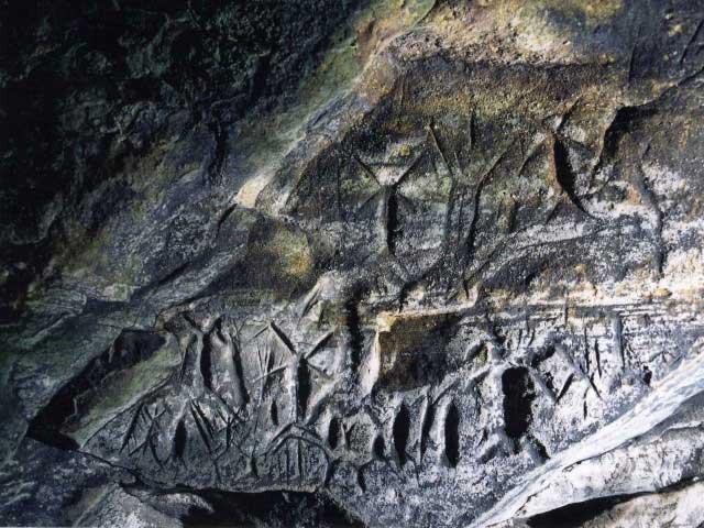 フゴッペ洞窟