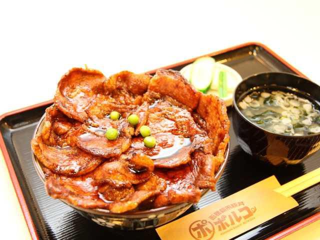 豚丼ポルコ