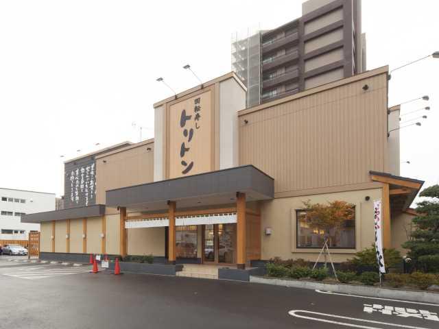トリトン円山店