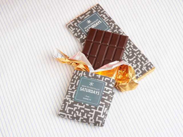サタデイズ チョコレートファクトリー カフェ