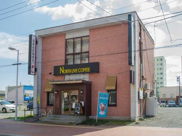 North Live Coffee