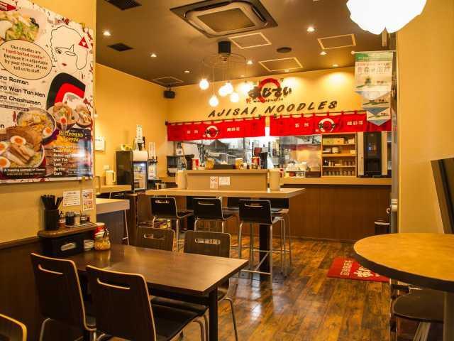 麺厨房あじさい JR函館駅店